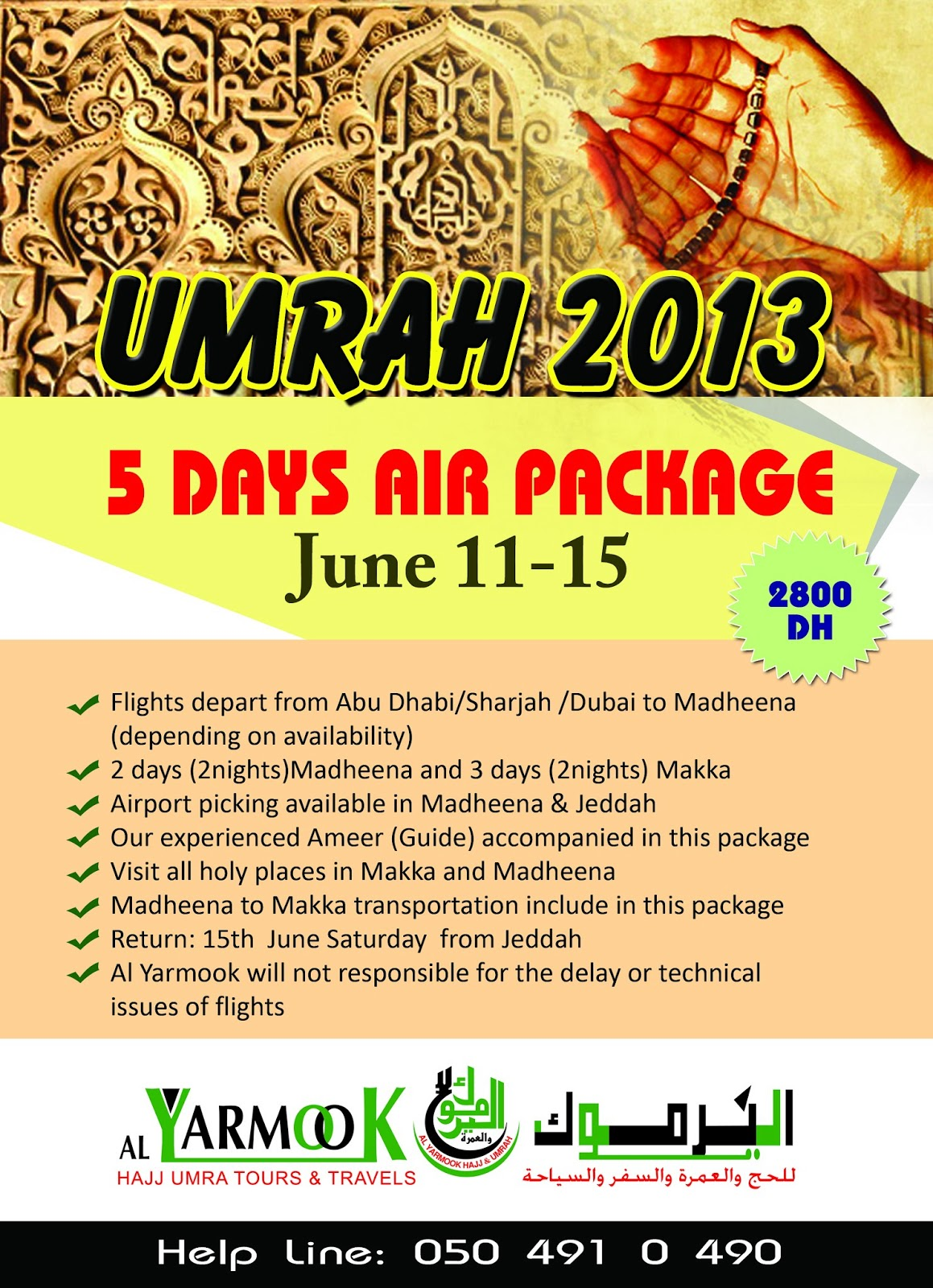 Cost Of Umrah Visa Fees 2019 2020: Umra-5 Days Air Package
