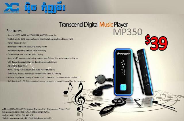 Khmer Shop: P001 Transcend Digital music player MP350 8GB