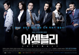 Download Drama Korea Assembly Subtitle Indonesia Episode 1-20 [Batch]