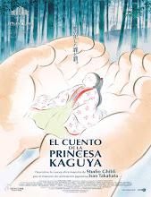 El cuento de la princesa Kaguya (2013) [Latino]