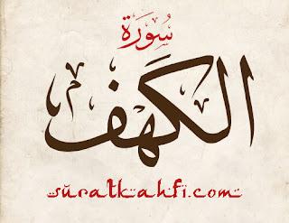 surat al kahfi dan artinya