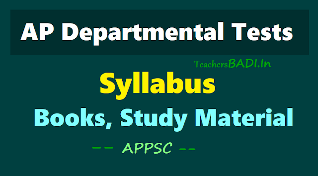 appsc ap departmental tests syllabus,books for eot 141,got 88 & 97,ap departmental tests exams syllabus,books,study material bits,exam pattern,got 88,97 bits,eot 141 bits,ap departmental tests model question papers,hall tickets,results,previous papers,eot got exam objective type material,bit bank questions.