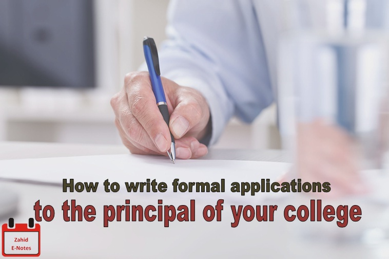 How to write application to the principal of college school a how2bto2bwrite2bapplications2bto2bcollege2bprincipal altavistaventures Gallery