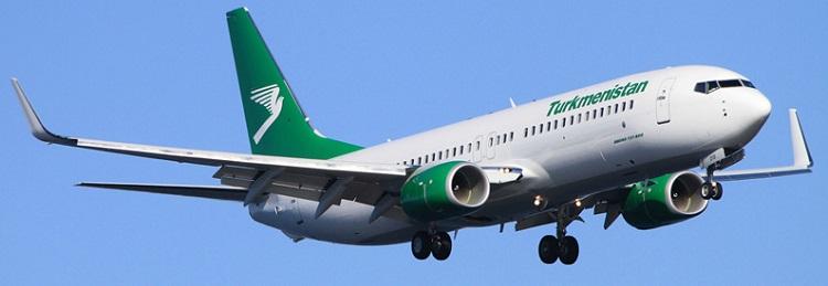 Türkmenistan Hava Yolları Kadıköy Şubesi Ofisi