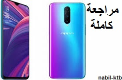 Space Individually personalize game parameters for performance, power consumption and immersive gaming experience. OPPO F11 Pro - game space Smartphones F11 Pro R17 Pro See All Smartphones About OPPO Press Security Bug Bounty Events MWC Event 2019 Seize the night The Stories of OPPO R Series Get Ready For Reno Technology 10x Lossless Zoom OPPO 5G Technology Support Contact Us FAQ EU Declaration User Privacy Global Copyright © 2019 OPPO. All rights reserved. Follow us: facebook instagram pinterest linkedin twitter youtube google