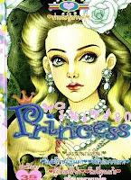 การ์ตูน Princess เล่ม 80