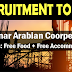 Latest Job Opportunities in Al Manar Arabian Coorperation Saudi Arabia  - Urgent Recruitment