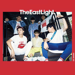 TheEastLight – Six Senses Albümü