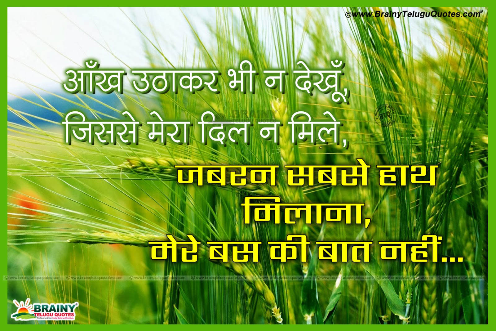 Attitude Quotes In Hindi-Daily Success Sayings With Hd