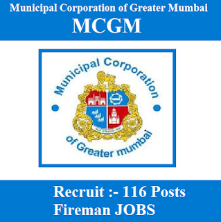 Municipal Corporation of Greater Mumbai, MCGM, Maharashtra, 12th, Fireman, freejobalert, Sarkari Naukri, Latest Jobs, mcgm logo