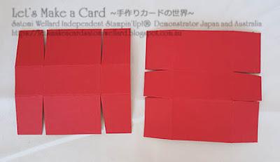 Occasion Catalogue Apron  Mini Treat Box Satomi Wellard-Independent Stampin'Up! Demonstrator in Japan and Australia, #su, #stampinup, #cardmaking, #papercrafting, #rubberstamping, #stampinuponlineorder, #craftonlinestore, #papercrafting, #handmadegreetingcard, #greetingcards  #2018occassionscatalog, #apronoflove  #minitreatbox #apron #スタンピン #スタンピンアップ #スタンピンアップ公認デモンストレーター #ウェラード里美 #手作りカード #スタンプ #カードメーキング #ペーパークラフト #スクラップブッキング #ハンドメイド #オンラインクラス #スタンピンアップオンラインオーダー #スタンピンアップオンラインショップ #動画 #フェイスブックライブワークショップ #2018オケージョンカタログ #エプロンオブラブ #エプロン #ミニボックス #ギフトラッピング