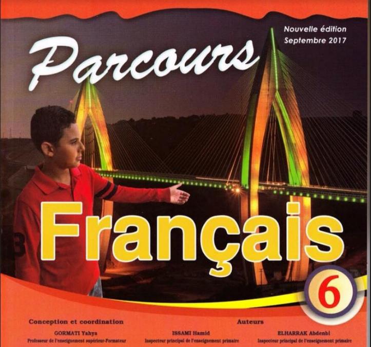 Parcours Francais 6eme Aep Guide Pedagogique Edition 2017 A