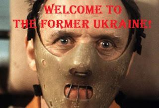 Августовская волна насилия в Укрорейхе и ее последствия (ОБНОВЛЕНО!)