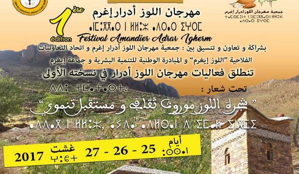 تارودانت.. فعاليات مهرجان اللوز ادرار في نسخته الاولى يمركز إغرم