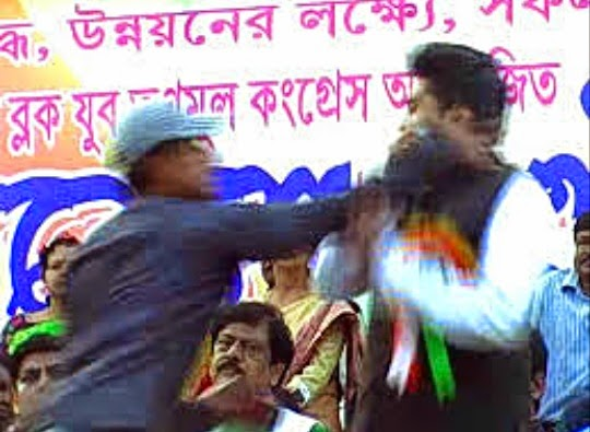 Slap in Rally, slap in public, TMC, Mamta Banerjee, Abhishek Slaped