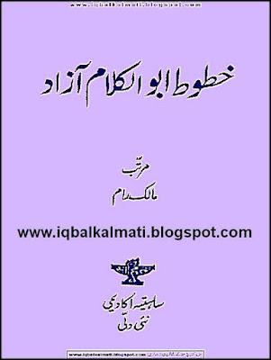 Khutoot e Abul Kalam Azad Urdu Book by Malik Ram