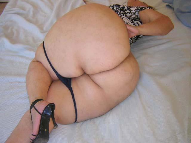 Mega butt
