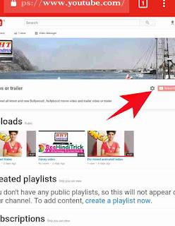 YouTube channel trailer video set kese kare 2