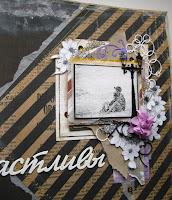 скрап,страничка,фото,любовь,подарок,чипборд,крафт,пайетки,фоамиан,цветок