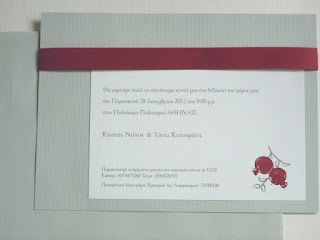 wedding invitations with pomegranates