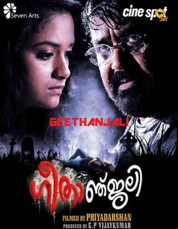 Geethanjali 2013 Dual Audio 720p UNCUT DVDRip [Hindi – Malayalam] ESubs