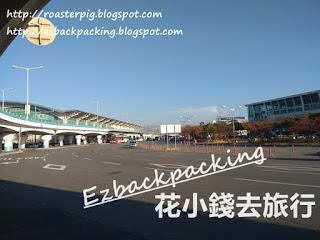 釜山金海機場國際線和國內線步行方法