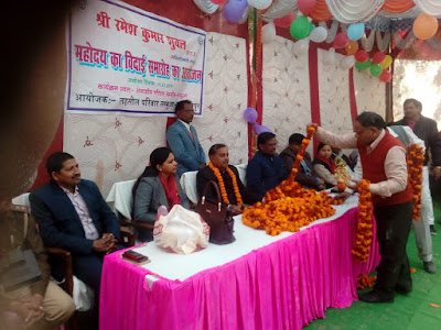 SDM Retirement Party At Sultanpur Uttar Pradesh