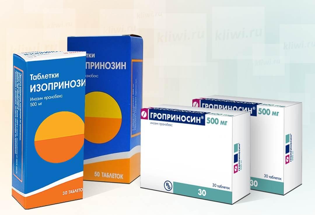 Изопринозин и Гроприносин