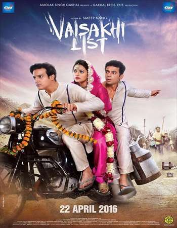 Poster Of Poster Of Vaisakhi List 2016 Punjabi 400MB pDVD 480p x264 Free Download Watch Online Worldfree4u