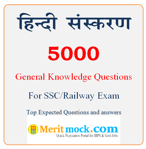 basic science questions for competitive exams pdf free