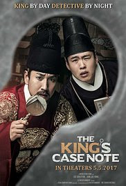 The King`s Case Note (2017)