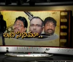30 minutes on Tollywood links with Mafia
