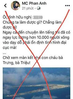 Gửi Phan Anh!