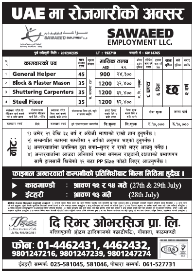 Jobs in UAE for Nepali, Salary Rs 32,400