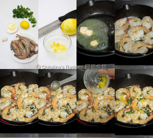 蒜蓉檸檬煎蝦 Lemon Garlic Prawns Procedures