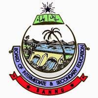 BISE Bannu Board Inter Result 2017 Part 1, 2
