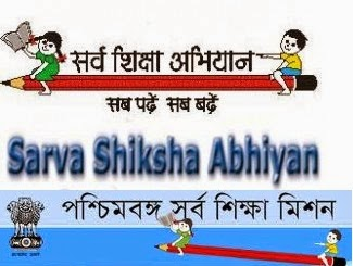 Vacancy in SSM Howrah Recruitment 2014 www.howrah.gov.in - See more at: http://www.recruitmentgovt.com/ssm/vacancy-ssm-howrah/#sthash.qBox3i0z.dpuf