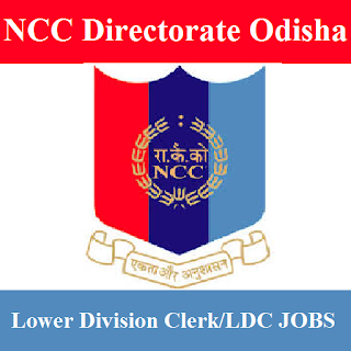 NCC Directorate of Odisha, NCC Odisha, NCC Odisha Answer Key, Answer Key, ncc odisha logo