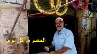 الفنان حسين أبوحجاج يعود لمهنتة الأصلية