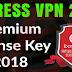 ExpressVPN Premium Account Activation Code (Auto Renews)