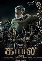 Kabali 2016 720p Tamil HDRip Full Movie Download