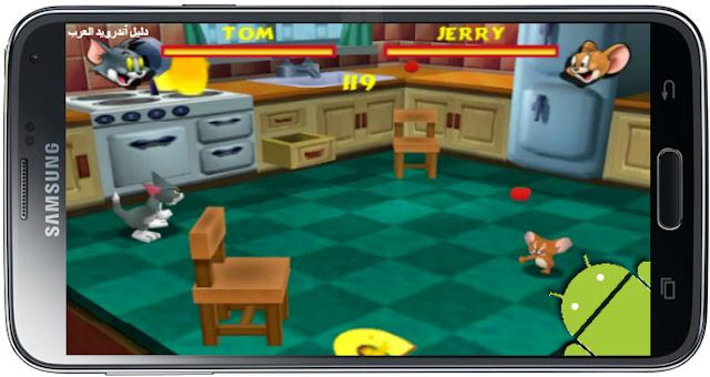 تحميل لعبة توم و جيري للاندرويد بحجم صغير بدون محاكي | Tom & Jerry android apk