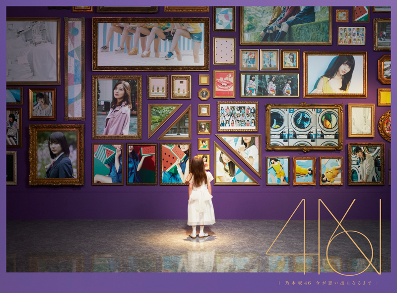 Nogizaka46 (乃木坂46) - Ima ga Omoide ni Naru made (今が思い出になるまで) detail album cd dvd tracklist member selected watch official MV YouTube