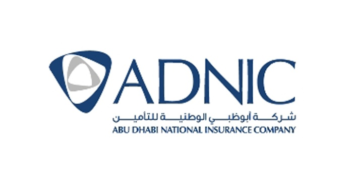 وظائف شركة أبو ظبي الوطنية للتأمين فى الامارات 2021