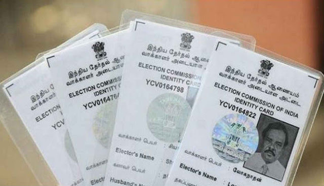 Lok Sabha Elections 2019: You can now Voted  the voter ID card without vote