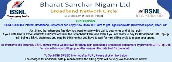 BSNL Broadband Top Up Online