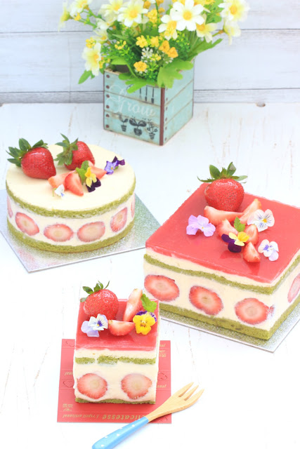 Fraisier/French-style strawberry cake