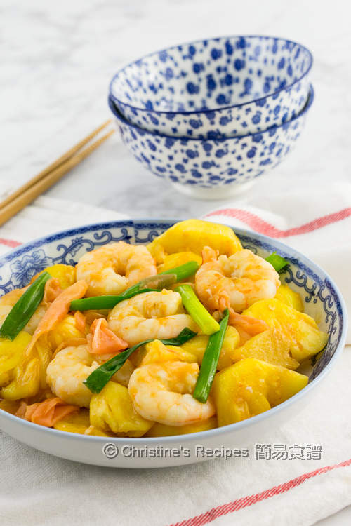 Pineapple Ginger Prawns02
