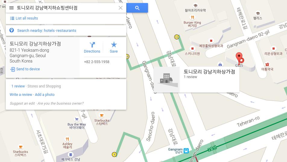 10 Tips Naver Indoor Maps