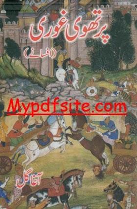 Parithvi Ghori By Agha Gul